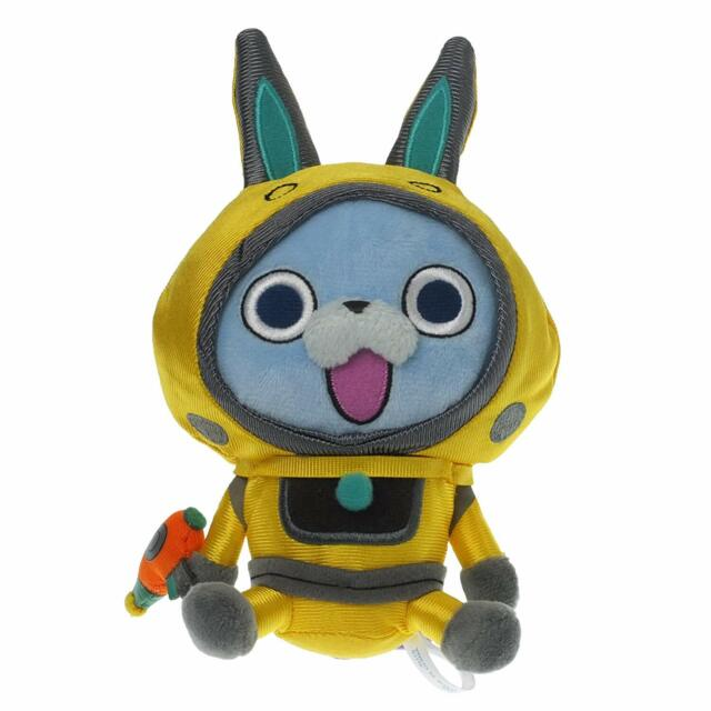 BANDAI Yokai Yokai Watch Dx Kuttari Stuffed Plush Doll Toy Nyan USApyon JAPAN