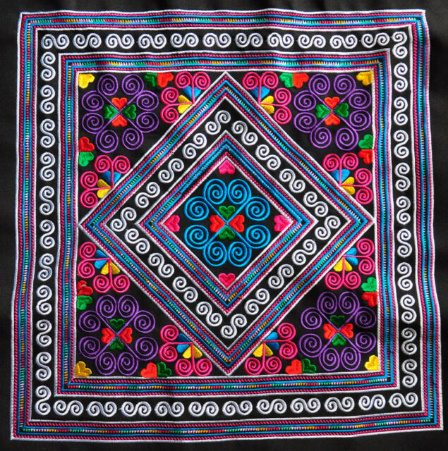 Chinese Square Antique Tribal Miao Hmong Machinemade Embroidery