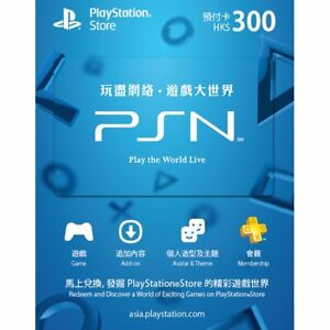 Sony-Hong-Kong-Playstation-Network-PSN-HKD-300-Card-PS4-PS3-Vita-PSP