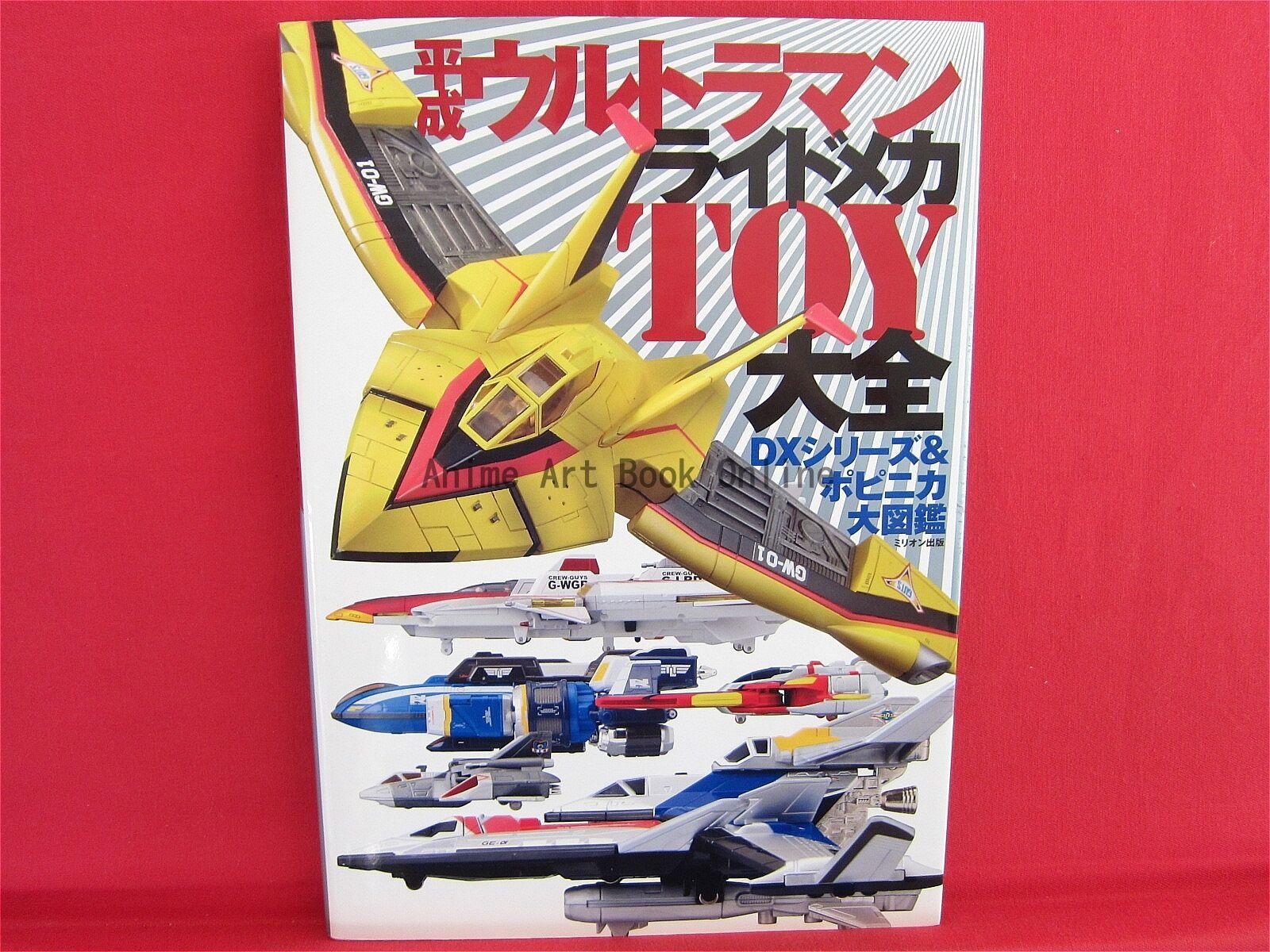 Heisei Ultraman Ride & Mecha Toy Collection Book DX Series & Popinika