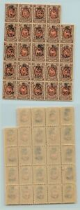F809 High Quality Stamps Motivated Armenia 1920 Sc 152b Mnh Block Of 24