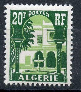 Timbre Algerie Neuf N° 341 ** Cour Et Mauresque Du Musee De Bardo Modern Design Stamps