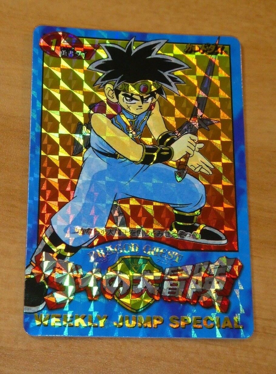 DRAGON QUEST U.RARE WEEKLY JUMP SPECIAL PRISM CARTE 1 LIMITED 3000 JAPAN MINT