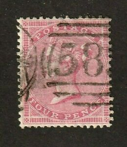 Great Britain stamp #26, used, 1857, Queen Victoria, 4p rose, wmk. 23, SCV $125