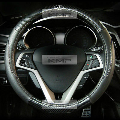 370mm Real Carbon Steering Wheel Cover Black for HYUNDAI 2010-2015 Tucson ix35