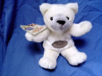 RECORD YOUR MESSAGE PLUSH WILD REPUBLIC NEW RECORDABLE TEDDY BEAR RE