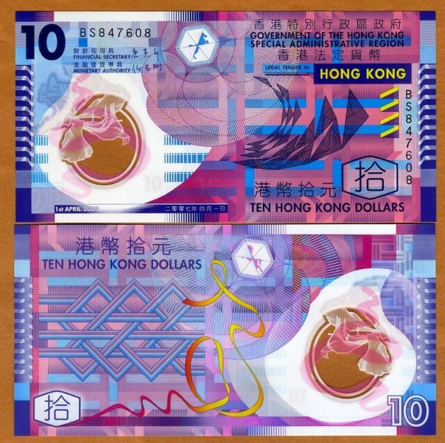 Hong Kong, $10, 1-4-2007, Polymer, Pick 401 (401a), UNC