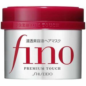 SHISEIDO-FINO-Hair-Mask-Premium-Touch-Essence-Treatment-230g-Japan-f-s