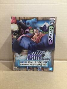 DXF-One-Piece-Wano-Country-The-Grandline-Men-Vol-8-Franky-NEW