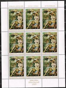 Yugoslavia Art Jovan Bijelic Famous Painting Bathing Nude Mini Sheet 1969 Mnh To Ensure Smooth Transmission Art Stamps