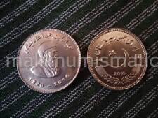 """Pakistan 2017 RS 50 Coin """"philanthropist Late Abdul Sattar Edhi"""" UNC"""