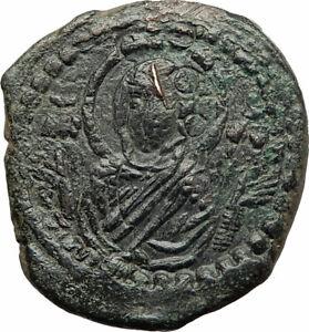 JESUS-CHRIST-Class-G-Anonymous-1068AD-VIRGIN-ORANS-Byzantine-Follis-Coin-i76836