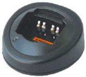 1-fach-Schnell-Ladegeraet-230V-fuer-Motorola-GP300-600-P110-NiCd-NiMH