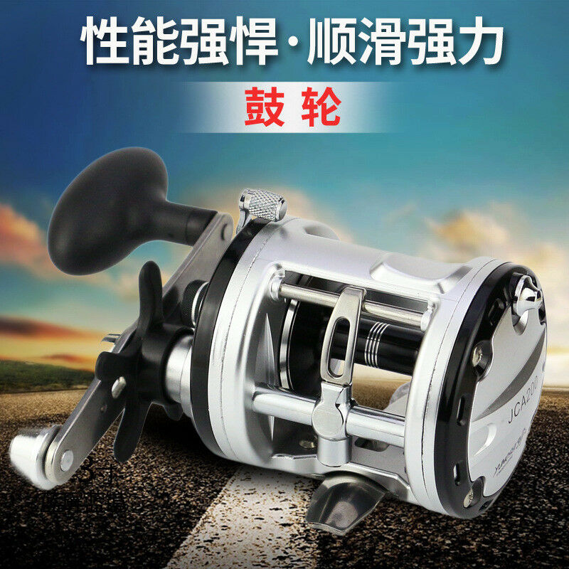 JCA Right Hand 13BB Drum Raft Fishing Rod Reel Strong Power Force Trolling Wheel