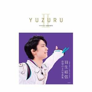 Yuzuru-II-Yuzuru-Hanyu-Photo-Book