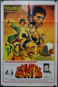 Movie Poster 1975 The Death of Bruce Lee