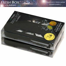 2 PACK TREEFROG FRESH BOX CLASSIC BLACK CLASSIC SQUASH SCENT / REFILL
