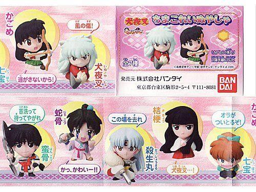 Bandai Inuyasha Sengoku Otogizoushi Mini Chimakore Figure