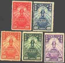 """N. China. Yang's NC370-74. """"May 1st"""" International Labor Day. MNH. 1949"""
