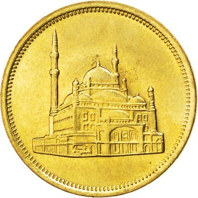 5.03 To Win A High Admiration 23 Brass 10 Piastres Km #732 Egypt #87455 1992 63 Ms