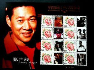 Century Movie Stars Of China Films 2005 中国电影百年影星 Zhang Fengyi 张丰毅 (sheetlet) MNH