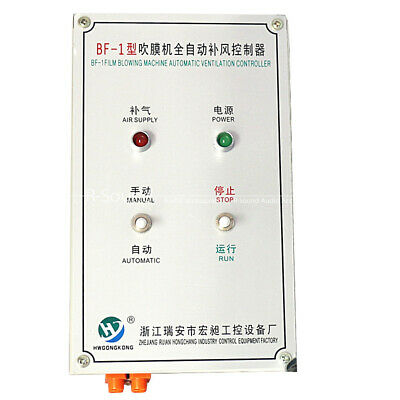 BF-1 Automatic air filling controller for film blowing machine parts Packaging