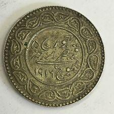 Antique 1916 India - Kutch 5 Kori Silver Coin