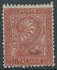 1863-65 REGNO USATO TIRATURA LONDRA CIFRA 2 CENT - R-2