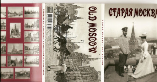 "16 postcards of ""Old Moscow"" reprint 2015 Russia postcards 18901913."