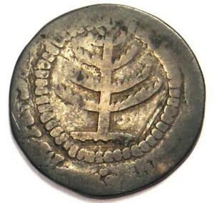 1652-Massachusetts-Colonial-Pine-Tree-Shilling-1S-Fine-Detail-Rare-Coin