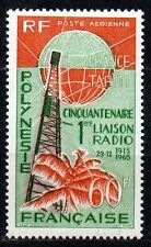 French Polynesia - 1965 Radio connection Tahiti - Paris Mi. 51 MNH