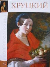 Ivan Khrutsky Russian painting NEW Album series Great Artists
