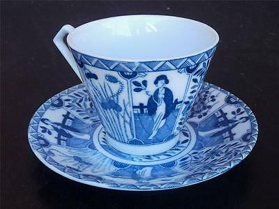 VINTAGE INARCO JAPAN BLUE &WHITE JAPANESE DESIGN GEISHA TEA CUP & SAUCER TEACUP
