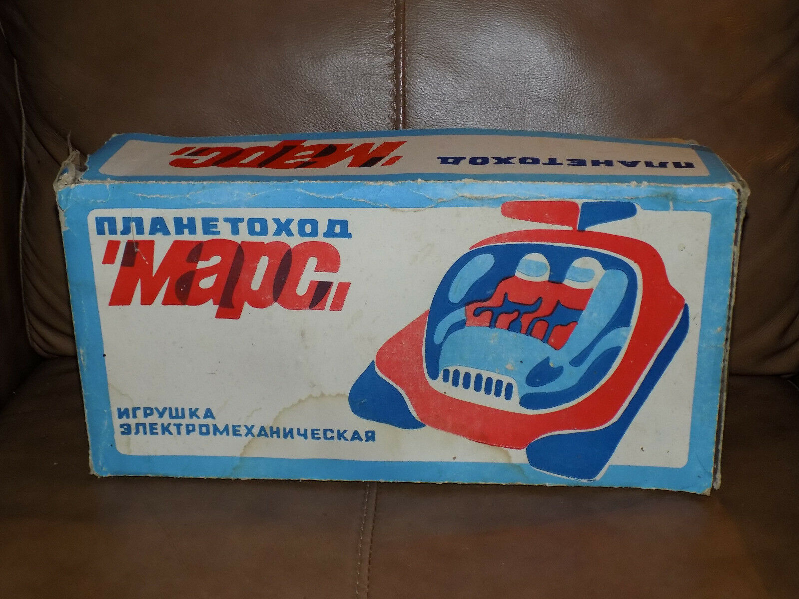 Russian Battery Operated Space Toy in the box