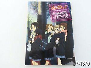 K-On-Official-Fanbook-Japanese-Artbook-Japan-Illustration-Guide-Book-Keion