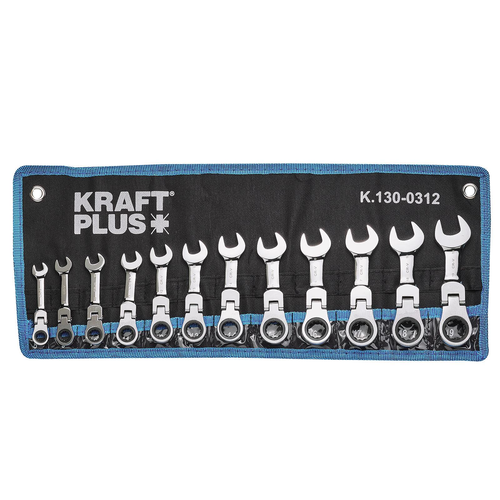KRAFTPLUS® K.130-0312 Ringmaul-Ratschenschlüssel-Satz 12-tlg. extra Kurz 8-19 mm