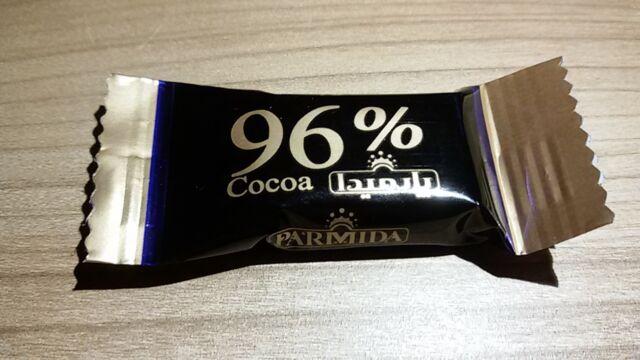 NEU-PARMIDA *10 Stück* Schokolade mit 96% Schokoladen Anteil, aus Persien.