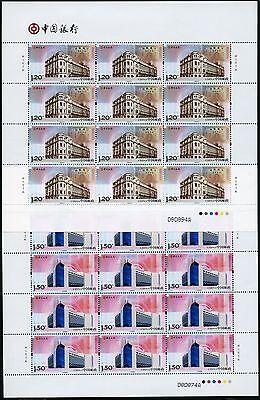 Briefmarken Ehrlich China Prc 2012-2 Bank Of China Bankgebäude Architektur 4331-4332 Kleinbögen Mnh Briefmarken