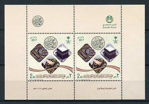 Arabie-Saoudite-2017-neuf-sans-charniere-Sainte-Kaaba-2-V-M-S-mosquees-l-039-Islam-Religion-timbres