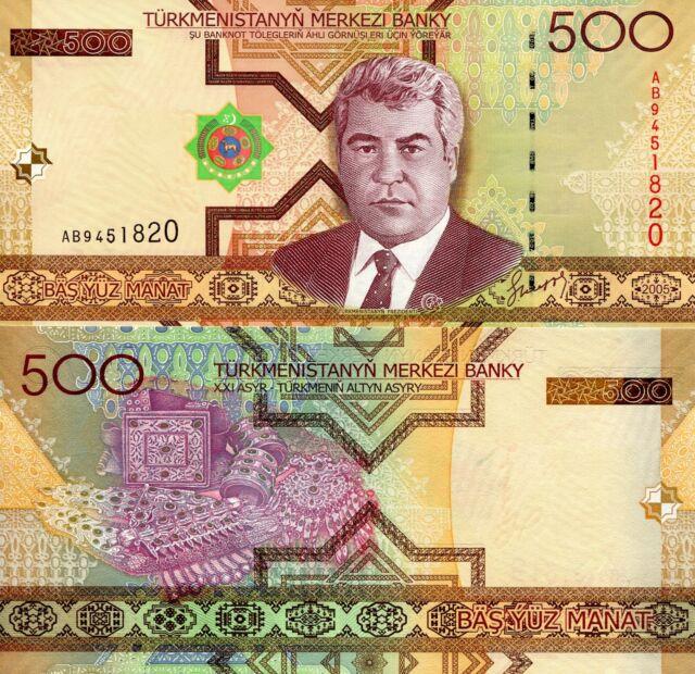 Turkmenistan 500 Manat 1995 Pick 7.b UNC UNCIRCULATED Banknote