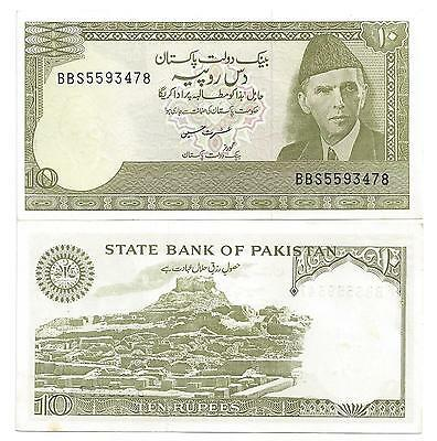 Coins & Paper Money Pakistan 10 Rupees 1983-84 Sign 14 Unc P 39 Waterproof Shock-Resistant And Antimagnetic