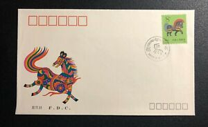 China-T146-1990-Year-of-the-Horse-First-Day-Cover