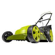 Sun Joe Electric Lawn Mower | 20 inch | 12 Amp Certified Refurbished