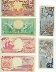 INDONESIA-3-DIFFERENT-ISSUES-3-OF-EACH-NOTE-TOTAL-9-PCS-UNC
