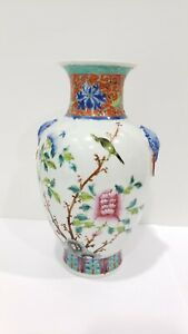 Antique-Chinese-Late-Qing-or-Republic-Period-porcelain-vase-birds-amp-flowers