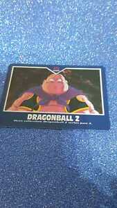 DRAGON-BALL-Z-CARDDASS-RAMI-CARDS-36-ANO-1995-HERO-COLLECTION