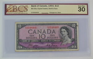 1954-BANK-OF-CANADA-TEN-DOLLARS-E-D-3548409-DEVILS-FACE-BC-32a-NOTE