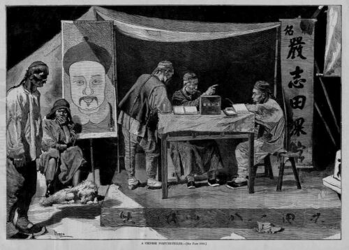 CHINESE FORTUNE TELLER 1878 ANTIQUE ENGRAVING CHINAMEN FORTUNE TELLER HISTORY