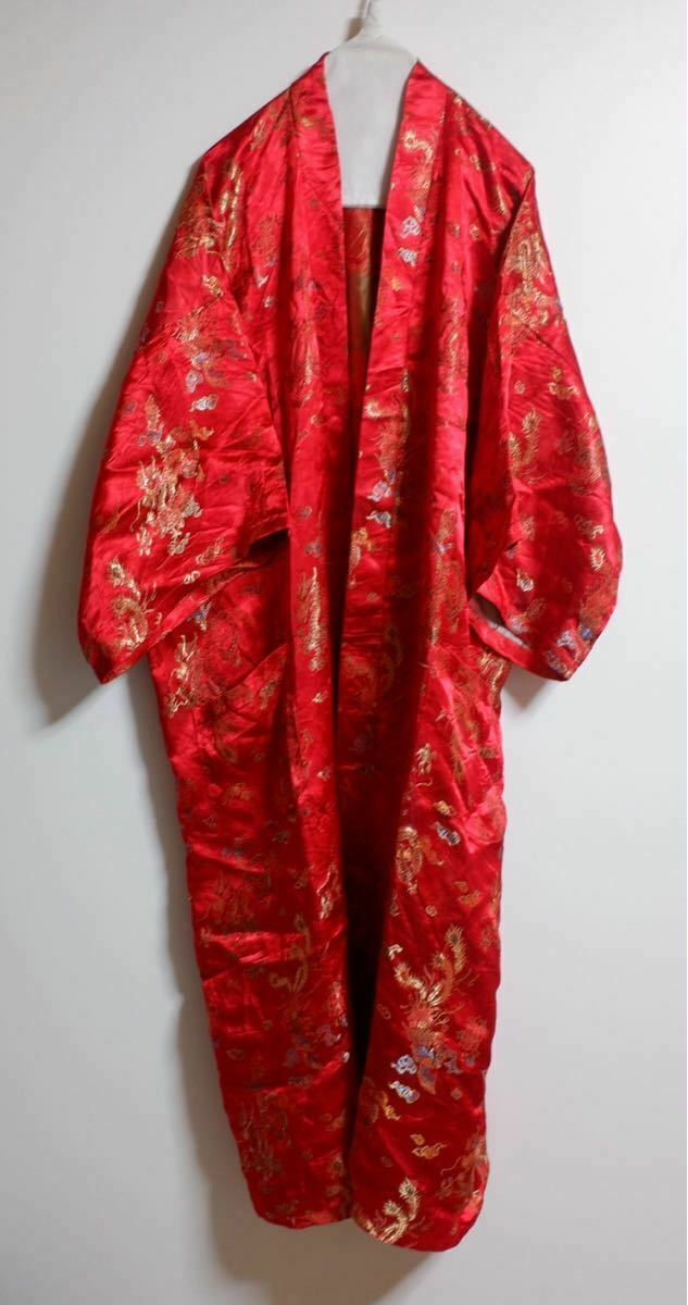 Vintage China Gown Old Clothes Embroidery Long Coat Haori Kimono Made in China