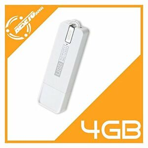 USB-Flash-Drive-Audio-Voice-Recorder-with-Voice-Activation-amp-25-Day-Battery-WH